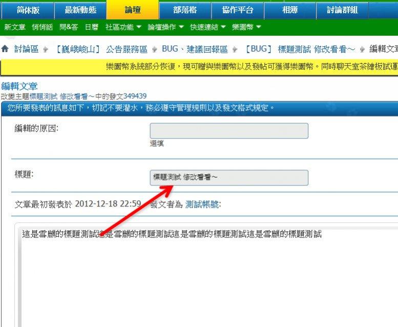 按圖片以瀏覽大圖  名稱:Snap_2012.12.18_23h29m12s_001.jpg 瀏覽次數:134 文件大小:85.4 KB ID:32493