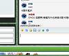按圖片以瀏覽大圖  名稱:debug.png 瀏覽次數:71 文件大小:58.9 KB ID:35240